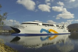 Buquebus LNG-powered multihull ferry - the López Mena