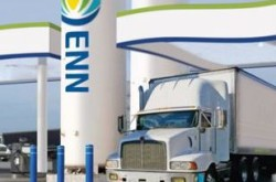 ENN LNG Station graphic, Canada