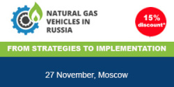 Natural gas vehicles in Russia - Forum