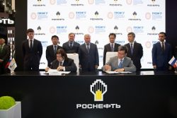 Rosneft and Hyundai Samho Heavy Industries agreement Jun2017