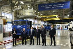 KAMAZ celebrates 1000th gas-engine vehicle at new plant