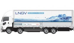 Isuzu monitors LNG truck in Japan