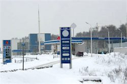 A Moscow CNG station