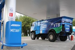 Refueling of gas-fueled KAMAZ