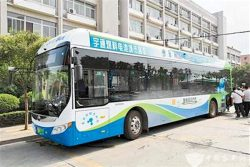 Yutong new Fuel Cell Bus