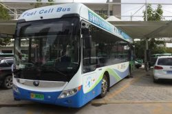 Yutong Fuel Cell Bus