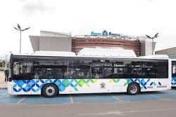 Yutong Euros CNG Bus in Sofia