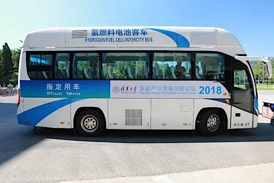 Foton hydrogen fuel cell bus