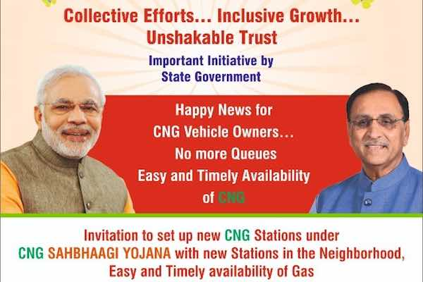 CNG SAHBHAAGI Yojna for Franchisee