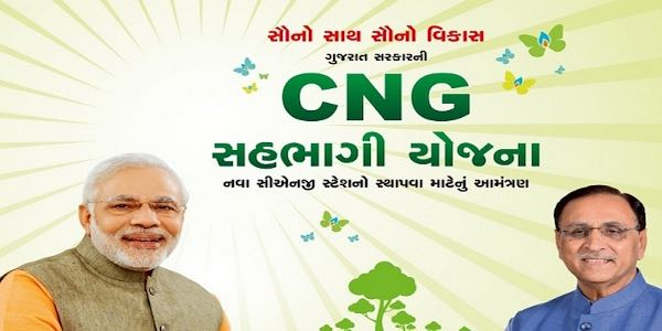 CNG sahbhagi-yojana-gujarat-apply-online-pump-station India