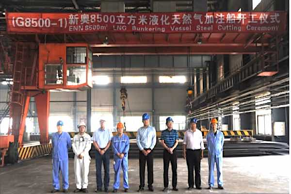 LNG bunker vessel newbuild underway in China